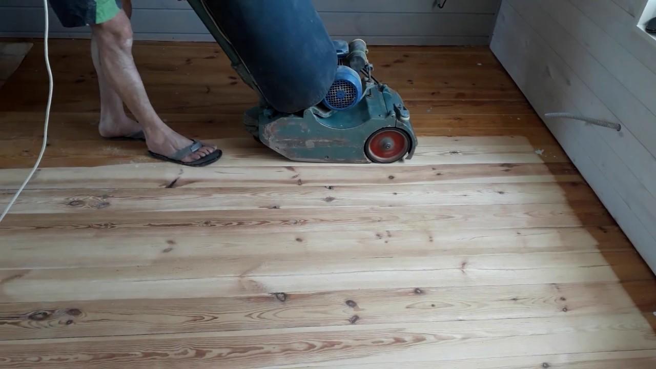 Циклёвка деревянного пола