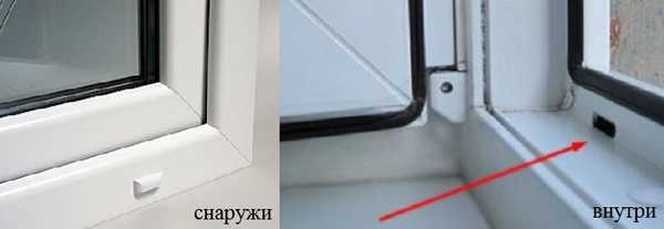 Дренажные отверстия в пластиковых окнах