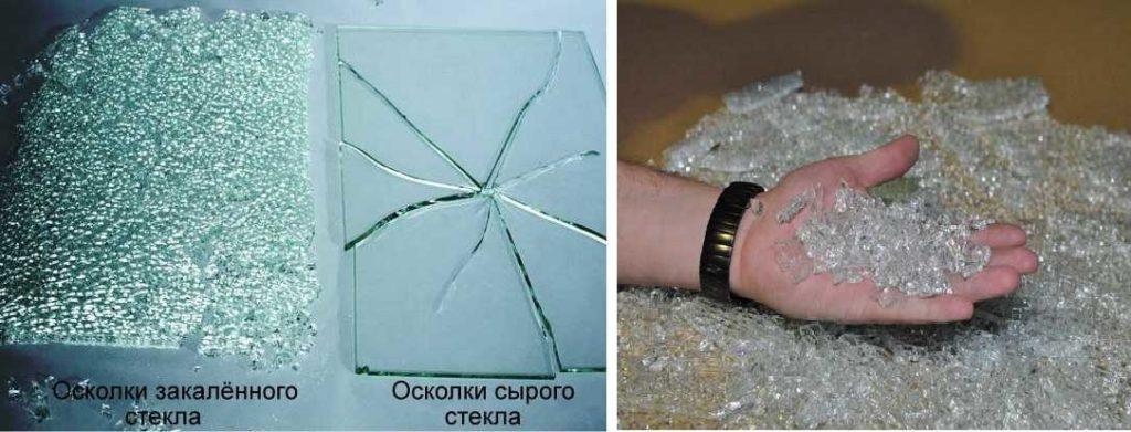 Разница между обычным и каленым стеклом после разрушения