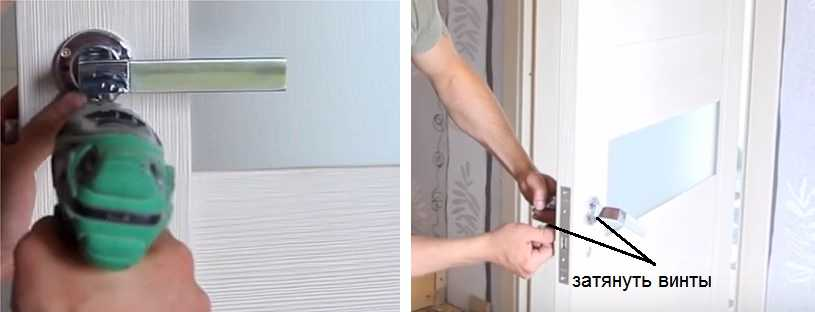 Ставим и закрепляем ручки на дверь