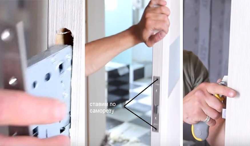 Установка замка в межкомнатную дверь своими руками: дорабатываем выемку