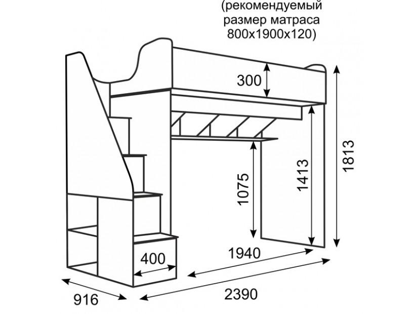 Чертеж кровать чердак из ЛДСП