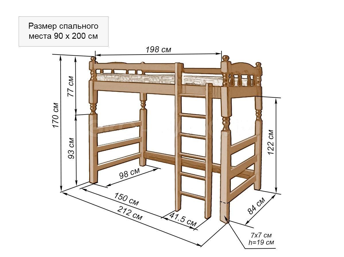 Схема кровать чердак