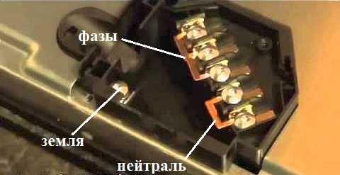 Подключение варочной панели к электросети: так должны стоять перемычки для однофазной сети 220 В