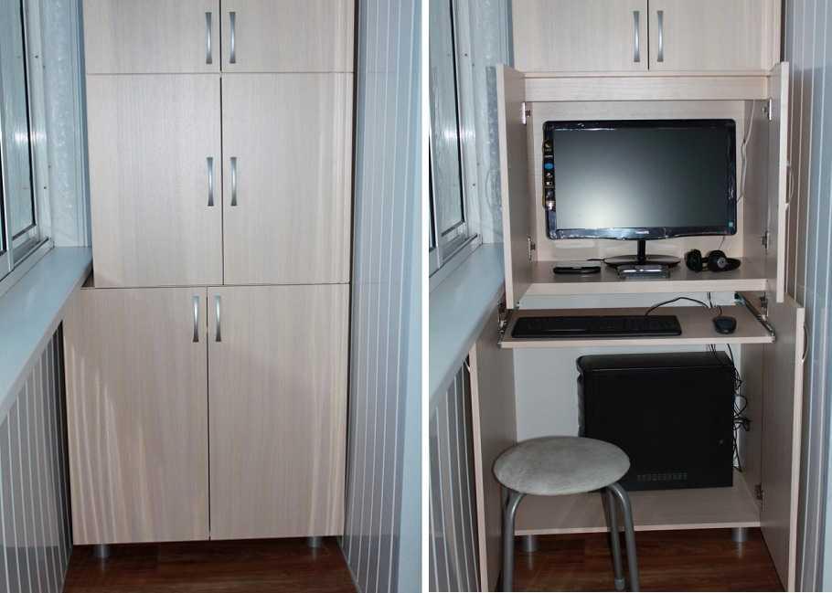 Еще вариант шкафа на лоджии из двух частей и пример его использования