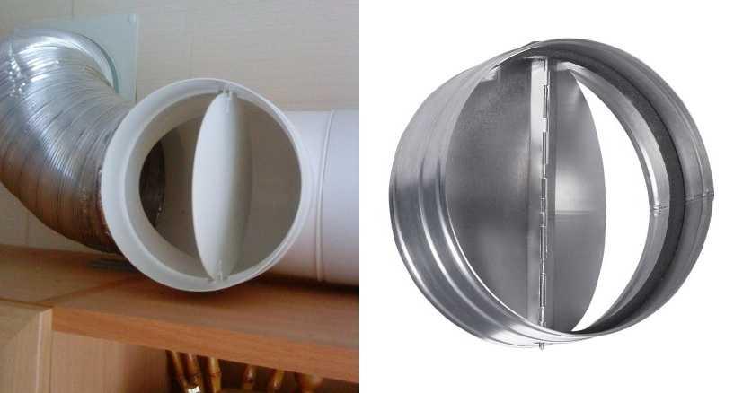 Обратный клапан для вытяжки на кухне