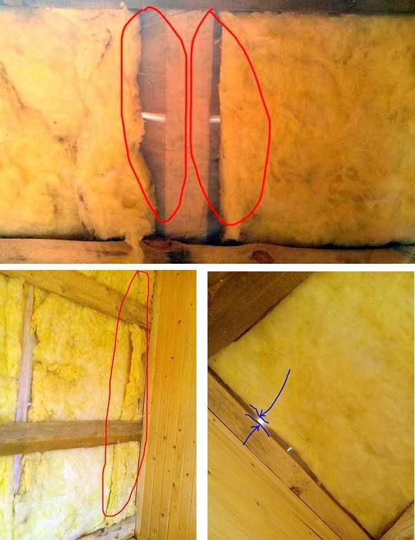 Это последствия укладки рулонной минеральной ваты недостаточной плотности