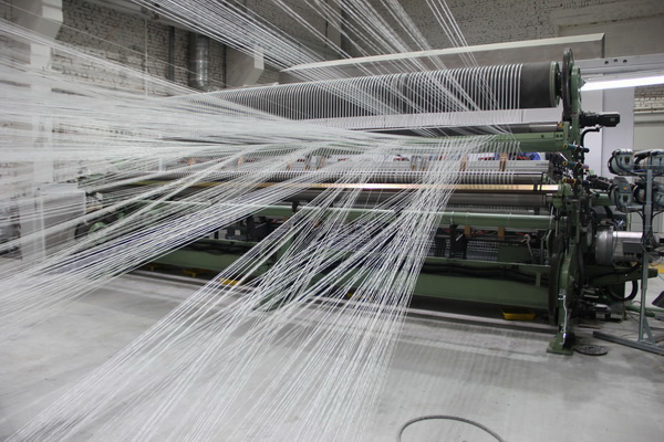 Производственные мощностя