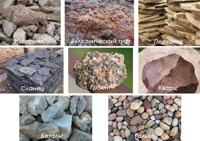 Виды камней, которые применяют для создания и оформления клумб